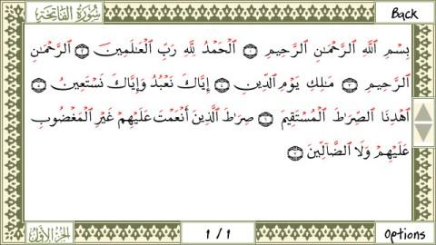 Quran3.jpg