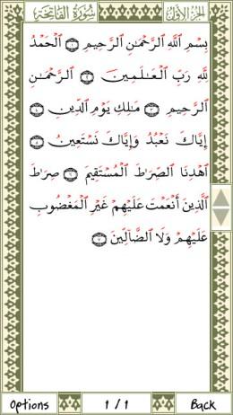 Quran4.jpg