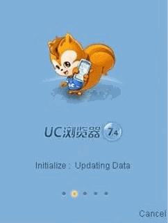 Ucweb1.jpeg