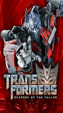 Trans1.jpg