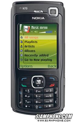 Nokia N70 ME.jpg