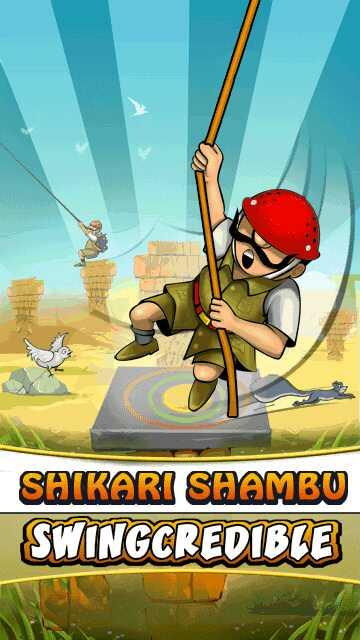 Shambu1.jpg