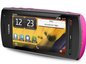 http://dykas60v5.files.wordpress.com/2012/04/nokia-600-symbian-belle1.jpg?w=300